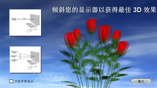 首款2G显存 铭鑫GTX 560 Ti-2GBD5中国玩家版评测