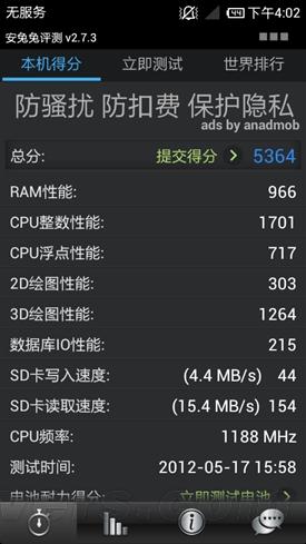 双核1.2G性价比机王 1499元小米青春版评测