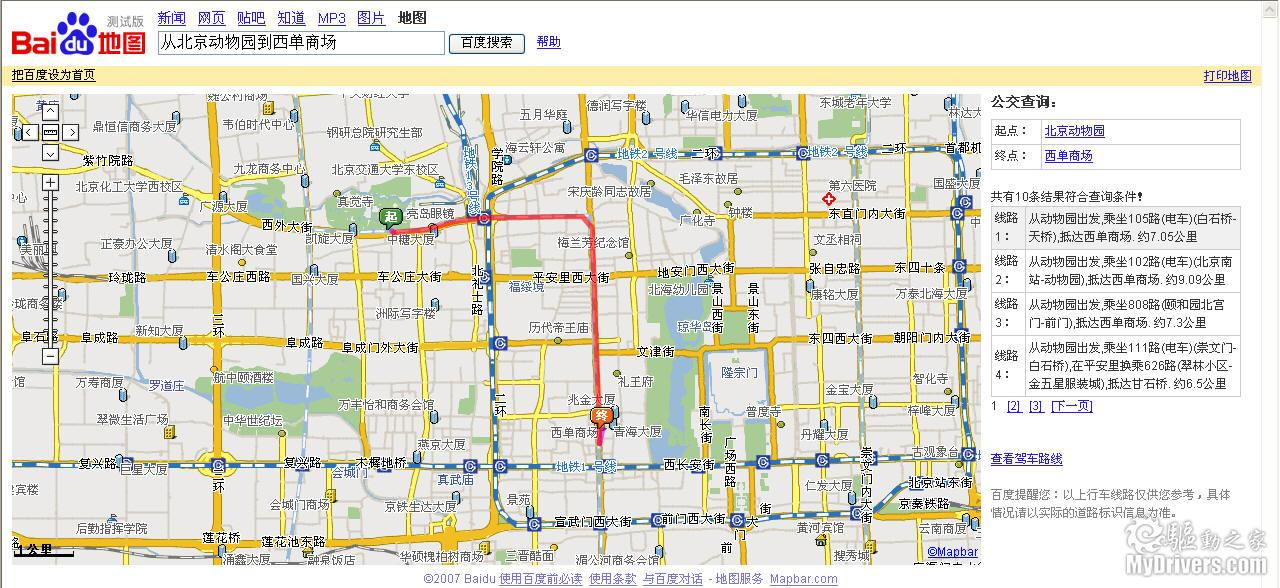 打开百度电子地图首页,我们能够看到右侧的提示栏中,标注有百度地图搜索现在共支持91个城市。根据下面的介绍来看,还有近300个城市即将被收录。不过在收录之前,百度的搜索范围暂时只有91个。在尚不知道其他产品的具体数量的时候,我们先暂时不评分。 搜狗电子地图:  搜狗电子地图并没有在首页明确标识出收录的城市数目,但是只要点击屏幕右下方城市列表中的更多,我们就能看到搜狗电子地图支持的城市,在屏幕左上方有显示,搜狗电子地图支持307个城市/景区,此外还有德国。搜狗的电子地图可见一斑,不仅收录大量国内城市,连