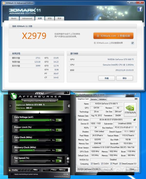 公版的逆袭:铭鑫GTX 660 Ti抢鲜版评测