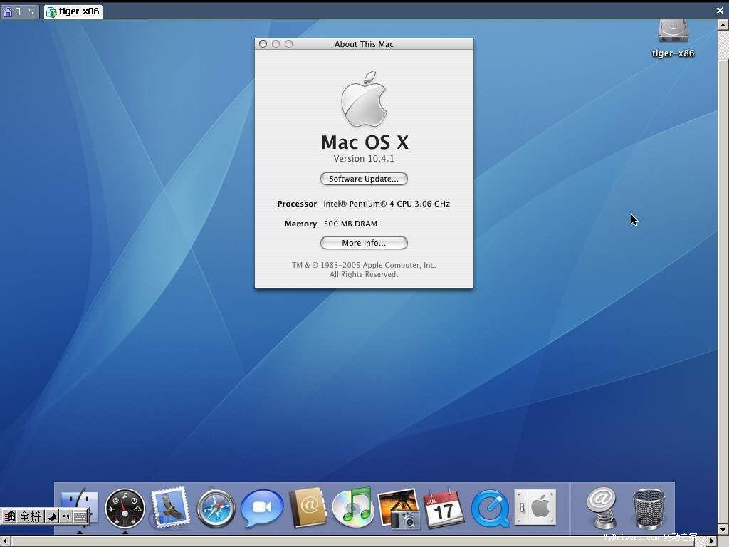 虚拟机安装 mac 操作系统-linux