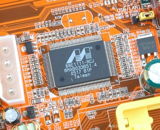 超频专用—梅捷nf4 sli主板sy-a9ns-gr