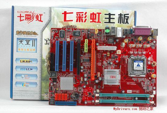 七彩虹C.945PL-MVP Ver2.0主板为标准ATX大板,用料考究。在处理器供电部分采用了四相八回路供电电路,同时使用了英飞凌低阻抗的MOS管、以及富士通R5军工级黄色固态电容和富士通红色固态电容。同时通过板载的Realtek RTL8110S-32网络控制芯片,使其具备了对PCI-Express32位总线千兆网卡的支持,而Realtek的ALC850音效芯片更是让七彩虹C.