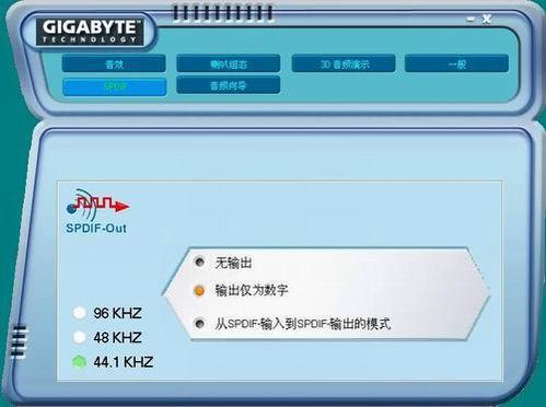 HD AUDIO-新电脑音频规范